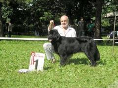 Вивьен Смигар Шоу Гелл